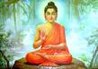 Buddhist Centers