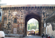 Gates of the Fort Walls