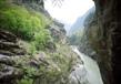 Pangi Valley