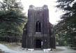 Lord Elgins Memorial