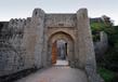Sarian Fort