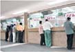 Ticket Booking Counters